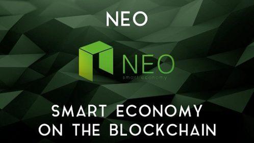 عملة النيو – NEO